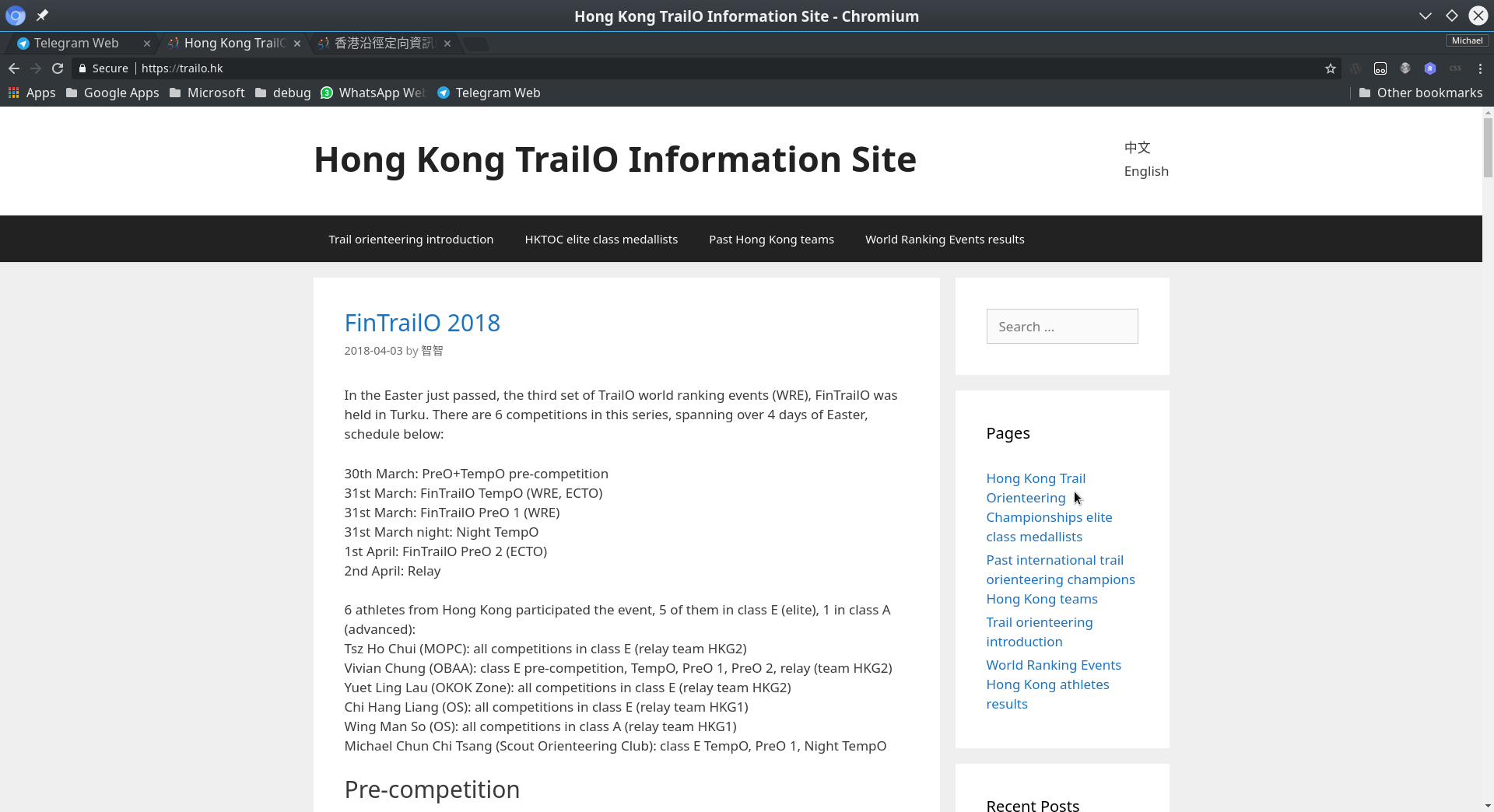 TrailO English site